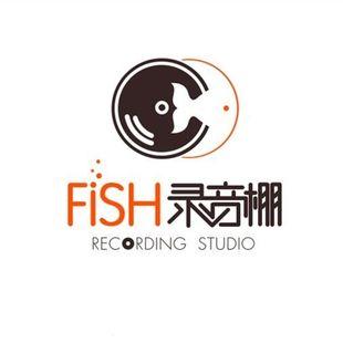 FISH录音棚
