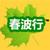 春波行贴敷品牌视频中心
