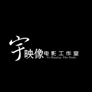 宇映像客户资料