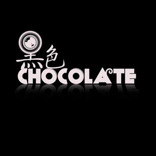黑色巧克力婚礼电影工作室