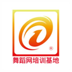 深圳派澜舞蹈培训十六年品牌老店