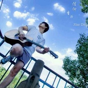 guitar-5