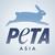 亚洲善待动物组织