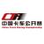 中国卡车公开赛