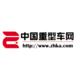 中国重型车网
