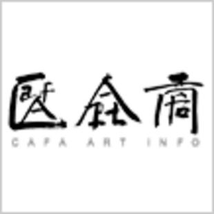 中央美院艺术资讯网