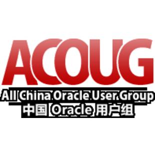 ACOUG中国