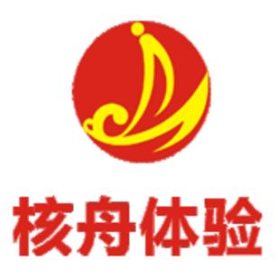 核舟体验教育机构