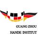 汉德语言文化艺术研究院