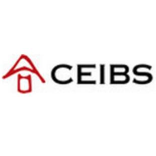 中欧国际工商学院CEIBS