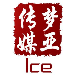 Ice_1337