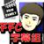 FFC字幕组