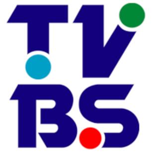 TVBS電視台