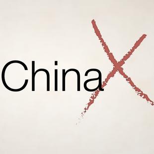 ChinaX_Harvard