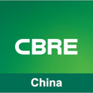 世邦魏理仕中国CBRE