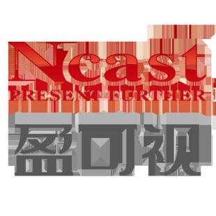 Ncast盈可视