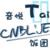 音悦Tai-CNBLUE饭团