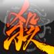 kang酱豆腐