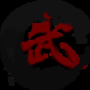 武乡传媒网
