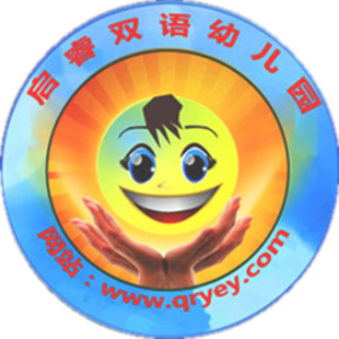 上蔡启睿幼儿园