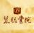 郭凡生股权激励视频