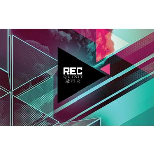 RECQUIXIT-录可喜-摄影-视频制作