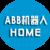 ABB机器人之家