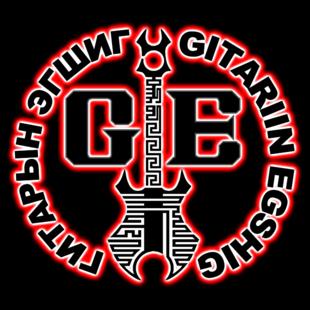 GitariinEgshig