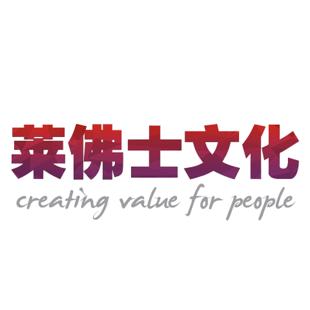 新加坡莱佛士国际青少年艺术节