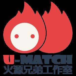 UMATCH火源兄弟