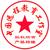 中国远程教育工作室