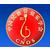 中国民族管弦乐学会
