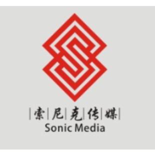 深圳市Sonic传媒大象健康零食