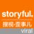 搜视-歪事儿Storyful-Viral