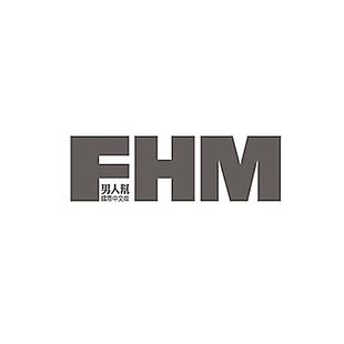 台湾男人帮FHMTW