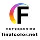 finalcolor