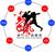 澳門拳藝搏擊詠春教學頻道蕭自康