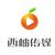 杭州西柚传媒