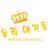 infiniteholic1030