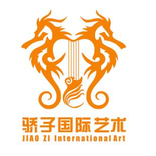 骄子国际艺术