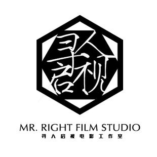 寻人启视电影工作室