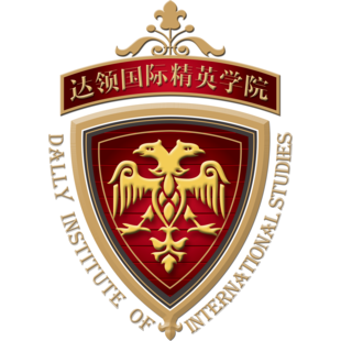 达领国际精英学院