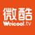 微酷weicooltv公共账号