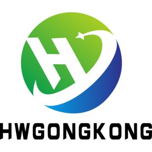 HW-GONGKONG
