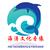 海涛文化音像