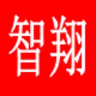 智翔投资学堂