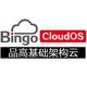 BingoCloud-品高云视频集锦