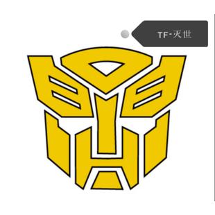 TF-灭世