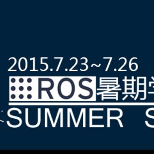 ros2015summerschool