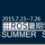 ros2015summerschool
